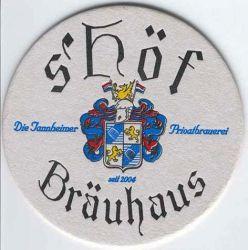 s`Höf Bräuhaus